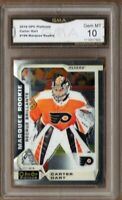 GMA 10 Gem Mint CARTER HART 2018/19 OPC O-Pee-Chee Platinum ROOKIE FLYERS RC!