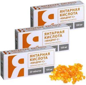Sparset 3 x 20 Tabletten Bernsteinsäure Tablette Янтарная кислота Amber Acid