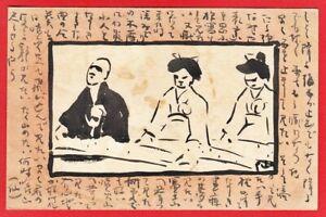 1906 JAPAN Japanese Hand Painting original Art Postcard Man Women Playing Koto