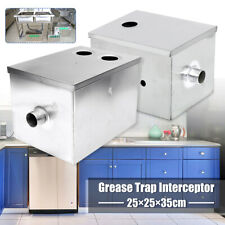 8LB 5GPM Single/Double Inlet Grease Trap Interceptor Oil Water Separator  NEW