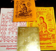 COMPLETE DIAMOND SHIELD YANTRA TAKRUT SHEET from WAT BANG PHRA TEMPLE, THAILAND.