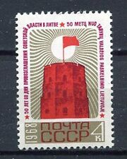 28933) RUSSIA 1968 MNH** Nuovi** Soviet power in Lithuania,