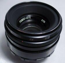 Helios 44-2 F 2/58 mm Russian lens for M42 mount SLR Zenit Praktica camera 2043