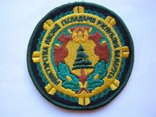 Belarussian Forestry service patch type #2 (employees of Ministry of Forestry)