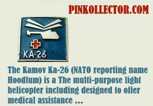Vintage Rare Aeroflot Air Emergency Transport Medical Helicopter KA-26 Pin Badge