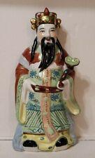 "Vintage Chinese ""Lu"" God of Prosperity Porcelain Ceramic Figurine 14"""