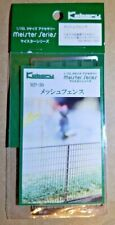 KOBARU MEISTER SERIES PHOTO ETCHED FENCING KIT,JAPANESE IMPORT, RARE ITEM!