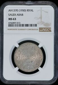 AH1370 (1950) Saudi Arabia 1 Riyal Silver Coin (NGC MS 63 MS63) KM# 18 (B3374)