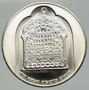 1974 ISRAEL Jewish DAMASCUS LAMP Hannukah Menorah PROOF Silver 10L Coin i92500