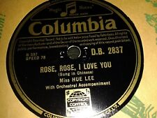 MISS HUE LEE : ROSE, ROSE, I LOVE YOU  /  AN AUTUMN MELODY.  UK.78rpm