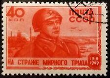 Russia (URSS) 1949 MLH SC#1333 Sol#1375 1st ISS ARMATA ROSSA 31 ann. CTO R#07556