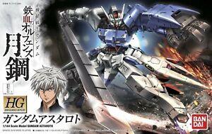 Bandai Hobby Gundam Iron-Blooded Orphans IBO Astaroth HG 1/144 Model Kit USA