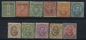 Eritrea 1893 Sass. 1-11 Nuovo * 80% Re Umberto I