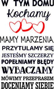 W tym DOMU... polskie naklejki na sciane wall stickers decor  polskie cytaty