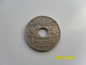 SYRIA - 1 PIASTRE 1936