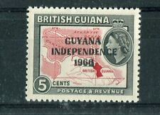 Guyana QEII 1967 Independence local ovpt. wmk inverted SG433aw  MNH