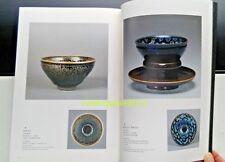 Chanoyu -The Arts of Tea Ceremony Japanese Exhibition Catalog Program art book