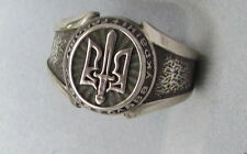 Mens Oxidized Sterling Silver Ring w/Ukrainian Right Sector Trident Size 11,#2