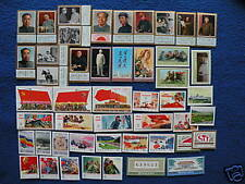 P.R.China 1977 Complete Year 14 Sets 48 Stamps MNH VF