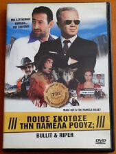 BULLIT & RIPER DVD PAL FORMAT REGION 2   Kad Merad, Olivier Baroux, G. Darmon