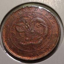 CD1905, China, Kiangsu-Kiangsoo, Kuang-Hsu Yuan Bao,10 Cash, Copper Coin,*Toned*