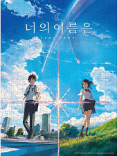 Jigsaw puzzle 1000 pcs Animation Your Name 20*29 Inch Limited Rare Hobby Korea