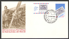 Cover AUSTRALIA First Day 50th ANNIVERSARY OF 1st AUSTRALIA TO UK AIR MAIL 1981