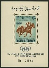 Afghanistan 603a MNH Horses, Asian Games