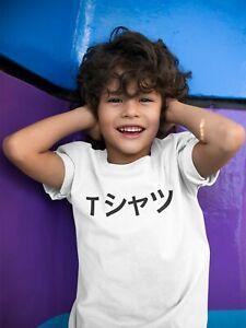 Kids Cosplay Shirt, Deku Mall Shirt Cosplay, My Hero Academia Shirt, My Hero ...