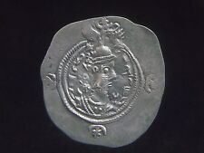 Silver Drachm from  Sasanian Empire, King Khusru II 591-628 AD  CC8955