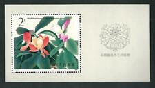 Cina 1986 - Fiori - foglietto nuovo e perfetto