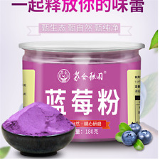 180g 100% Pure Blueberry Extract Powder 25% Anthocyanidins  Improve memory