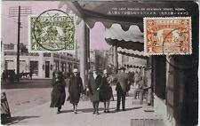 China Manchuria 1920s Harbin Kitaiskaya Street card stamped, unposted