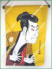 Japanese Noren Curtain Ukiyoe Men Tapestry Curtain Flag Wall Hanging Print NEW