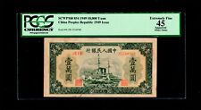 1949 10000Yuan China peoples Republic PCGS EF45