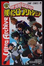 "JAPAN Kouhei Horikoshi: My Hero Academia Official Character Book ""Ultra Archive"""