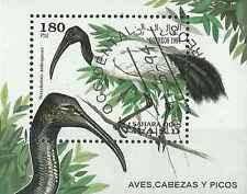 Timbre Oiseaux Sahara o lot 21120