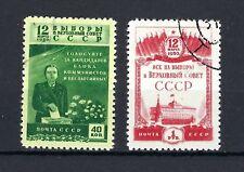 RUSSIA 1950 Supreme Soviet Elections: COMPLETE SET SG1582-1583 VFU CV £30
