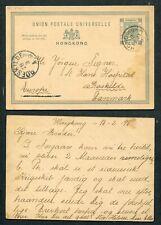 1898 China Hong Kong QV 4c P.S. Post Card Postal Stationery Postcard to Denmark