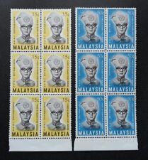 Malaysia Installation Of Yang Di-Pertuan Agong  1966 King Royal(stamp blk 6 MNH
