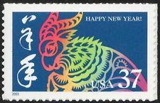 USA Sc. 3747 37c Year of the Ram 2003 MNH