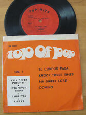 TOP OF POP ISRAEL ONLY EP GEORGE HARRISON VAN MORRISON PAUL SIMON EXPLOITATION