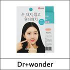 Dr.wonder Dr wonder Wonder Patch 60ea / Mint / Pimple Patch / Sweet Korea /Ui1