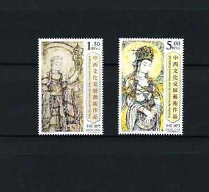 China Macau 2009 Art Work East and West stamps set