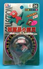 "Pokemon Tomy 2"" Figures, Authentic, Vintage, Auldey, Sealed Porygon #26"