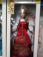 Princess of Imperial Russia 2005 Barbie Doll