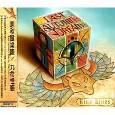 Last Autumn's Dream: Nine Lives (2012) CD OBI TAIWAN + BONUS TRACK