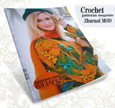 Zhurnal Mod 603 Journal Mod 603 - Dress - Crochet Patterns Magazine in Russian