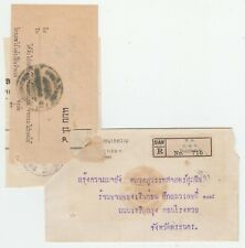 THAILAND SIAM. 1935 BANGKO 6 scarce Registered Cover, with attachments