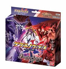 Bandai Battle Spirits Mega Deck doppio Nova x Sd51 Giappone Ufficiale Import